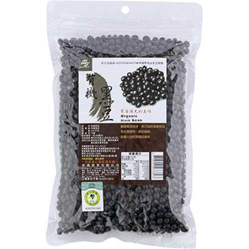 有機黑豆(500g)