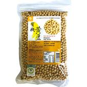 有機黃豆(500g)