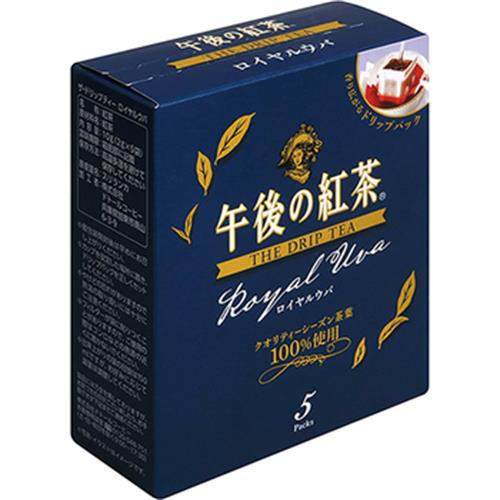 《KIRIN午後》濾式紅茶-10g(皇家)