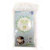 《EZ-GO》T/C中腰免洗褲-白 5入-紳士型(XL)