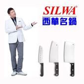 《西華》三件式刀具組(大切片刀.斜切片刀.調理+開瓶器兩用刀)