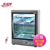《友情牌》52公升三層紫外線烘碗機(PF-627)