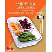 分隔保鮮盒T字三格 1040ml/個 $149