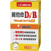 《三多》維他命D3+B.膜衣錠(120錠/盒)