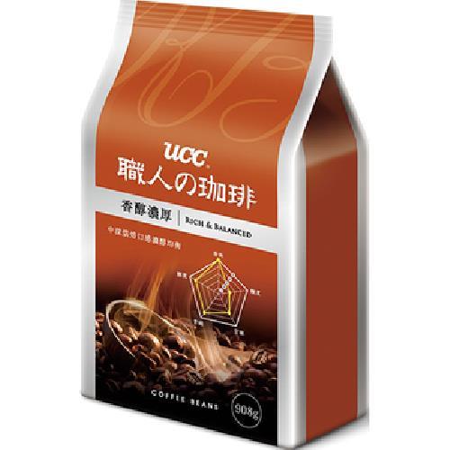 《UCC》咖啡豆-908g(香醇濃厚)