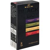 《AGF》Maxim Stick咖啡-四種綜合咖啡(16G)