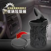 《LTB》車載折疊掛式多功能收納垃圾桶(車載折疊垃圾桶)
