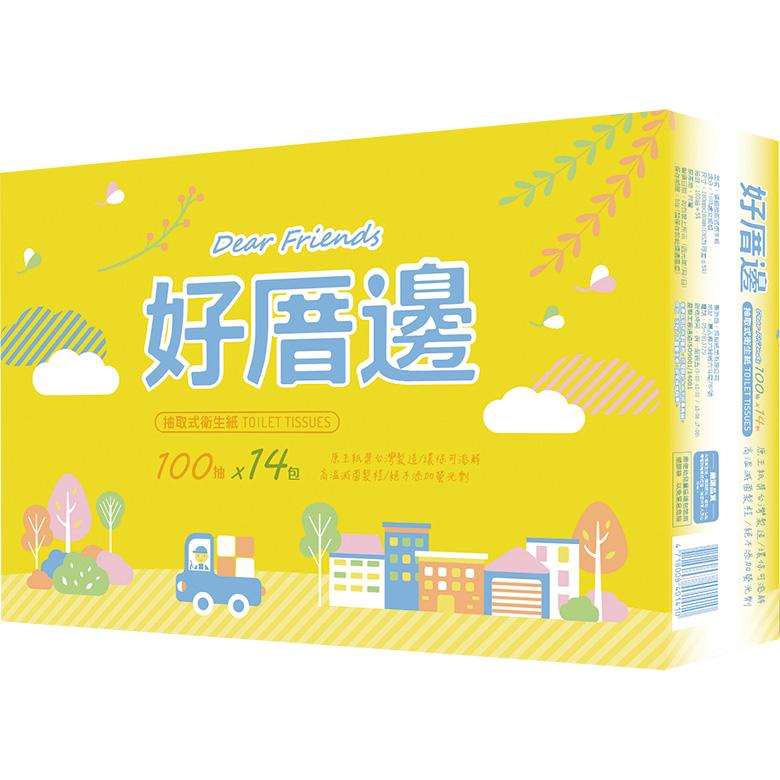 ★結帳現折★《好厝邊》抽取式衛生紙(100抽*14包)