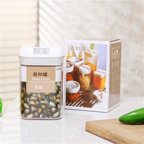 易扣罐食物收納罐子(10X10X15.5cm)