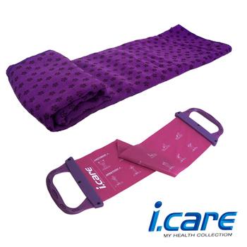 《JOEREX》i.care 健美組合(擴胸器+瑜珈舖巾)