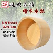 《雅典木桶》高級檜木 純手工 高10CM 無柄檜木水瓢 / 洗澡瓢 水瓢(無柄檜木水瓢)
