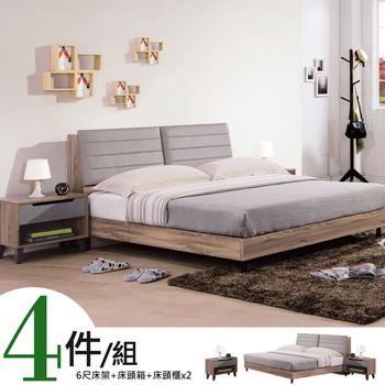 《Homelike》絲侖6尺床組四件組