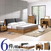 《Homelike》龍柯6尺臥室六件組