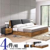 《Homelike》龍柯6尺床組四件組