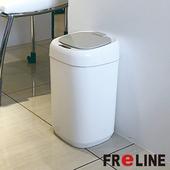 《FReLINE》感應式掀蓋垃圾桶9公升(FTC-091)