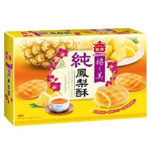 《義美》純鳳梨酥(禧之美-200g/盒)