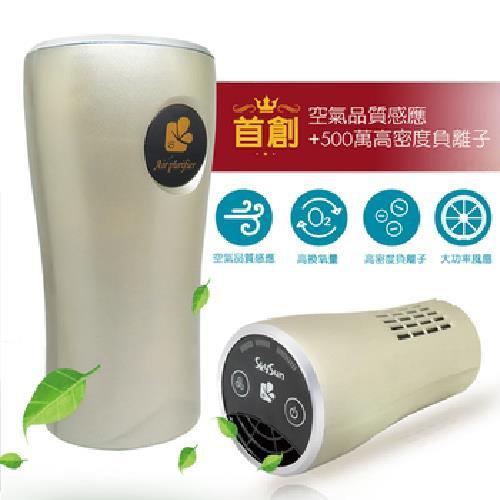 車用負離子空氣淨化器隨身杯型(70-CAL580)
