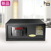 《LI SHYANG》標準型密碼保險箱