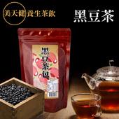 《美天健》黑豆茶包(12g*10包)(五入裝)