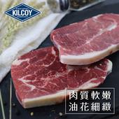 《欣明生鮮》澳洲安格斯藍鑽雪花牛排(200±10%公克/2片)*1包 $175