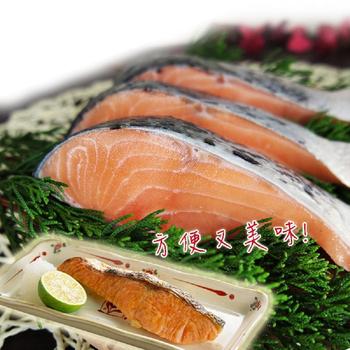 《賣魚的家》嚴選智利鮭魚半月切(375g±10%/3片/包)(6片組)-買一送一