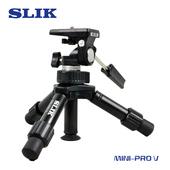 《SLIK》Mini Pro V 迷你腳架SLIK系列-9折