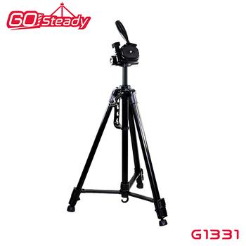 《GoSteady》G1331 鋁合金握把式腳架