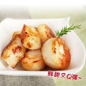 《賣魚的家》平價超鮮甜海灣貝柱(500g±10%/12顆/盒)(36顆)