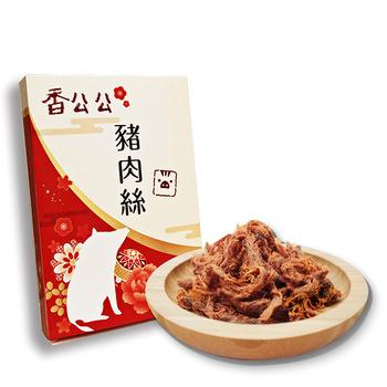 《香公公》古早味豬肉絲(單入)