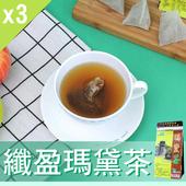 《Mr.Teago》纖盈瑪黛茶/養生茶-3角立體茶包(22包/袋)-3袋/組(3袋組)
