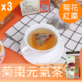 《Mr.Teago》菊棗元氣茶/養生茶-3角立體茶包(22包/袋)-3袋/組(3袋組)