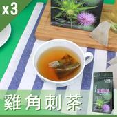 《Mr.Teago》雞角刺茶/養生茶-3角立體茶包(22包/袋)-3袋/組(3袋/組)