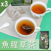 《Mr.Teago》魚腥草茶/養生茶-3角立體茶包(30包/袋)-3袋/組(3袋組)