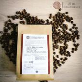 《巧御》芸香莊園 咖啡烘焙豆 半磅(芸香莊園)