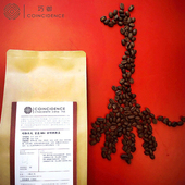 《巧御》肯亞AA+ 咖啡烘焙豆 半磅(肯亞AA+)