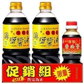 屏大醬油促銷組(710ml醬油X2+醬油膏300ml/組)