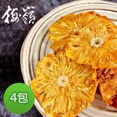 《梅嶺》原果味留 鳳梨乾(100gx4包)