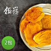 《梅嶺》原果味留 愛文芒果乾-原味(125gx2包)