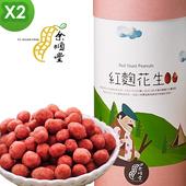 《余順豐》裹粉花生-紅麴花生(260gx2罐)