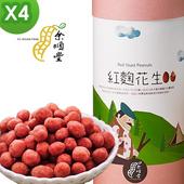 《余順豐》裹粉花生-紅麴花生(260gx4罐)