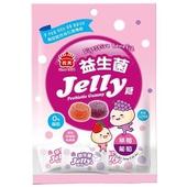《義美》益生菌Jelly糖 64g(綜合)