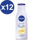 《妮維雅》全植物精華油身體乳-甜美香草香x12罐(200ml/罐)-2021/02/07到期