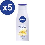 《妮維雅》全植物精華油身體乳-甜美香草香x5罐(200ml/罐)-2021/02/07到期