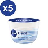 《妮維雅》全方位潤膚霜x5罐(400ml/罐)-2020/10/10到期