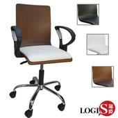 高尚曲木 皮革椅 電腦椅 洽談椅 辦公椅 C-020BF(純黑)