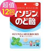 《Isodine必達舒》喉糖-沁涼薄荷口味x12包(91g/包)-2019/08到期