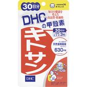 《DHC》甲殼素(30日份)(90粒/包)