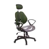 《GXG》高背網座 雙背椅 (D字扶手)  TW-2802 EA4(七色可選)