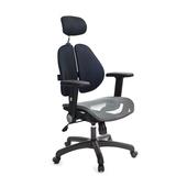 《GXG》高背網座 雙背椅 (摺疊升降扶手)  TW-2802 EA1(七色可選)