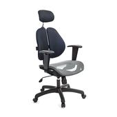 《GXG》高背網座 雙背椅 (升降鋼板扶手)  TW-2802 EA8(七色可選)